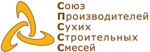 Союз Производителей Сухих Строительных Смесей