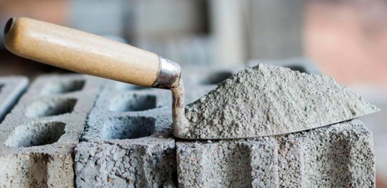 Бетонная сухая смесь строительная сколько стоит залить 1 куб бетона москва